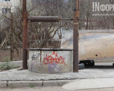 Севастопольскому колодцу нужна новая крышка! (фото, видео)