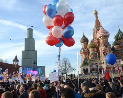 В центре Москвы отпразднуют присоединение Крыма и Севастополя к России: «Мы вместе!»