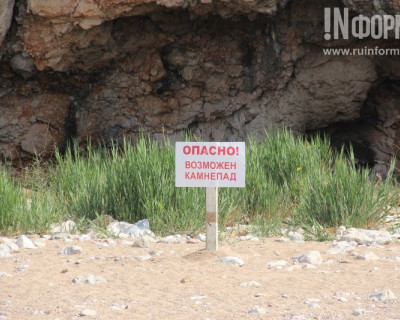 Сейсмику Крыма никто не отменял, и оползни не покинули Севастополь (фото)