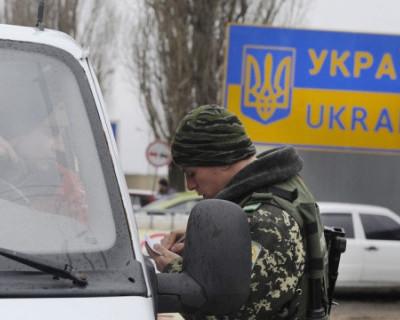 Власти Украины доигрались - украинцам сложно попасть в Крым