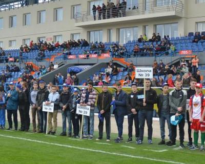 Футболу — быть! Для севастопольских школьников прозвучал свисток (фото)
