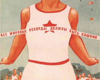 Севастопольцы смогут попробовать свои силы в спорт-экзаминации