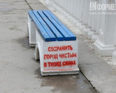Все ли скамейки в Севастополе располагают к отдыху? (фото)