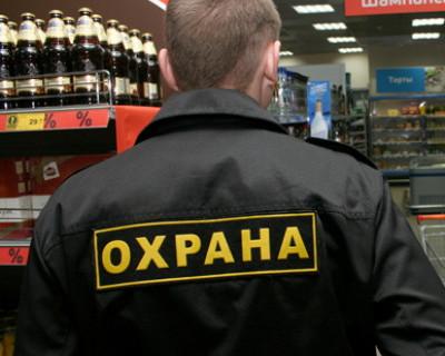 Минутка позитива в севастопольском супермаркете: «Честность - товар, который не продаётся!»
