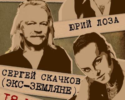 Не пропусти! В Севастополь приедут известные личности (афиша)