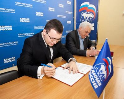 В Севастополе подписали важный договор о сотрудничестве (фото)