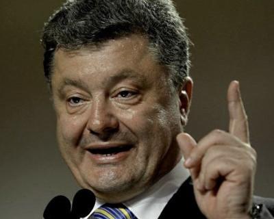 Порошенко: новость с бодуна о Крыме (скриншот)