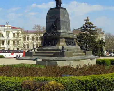 Не был сегодня на главной площади Севастополя - тогда смотри!