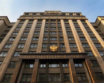 В Госдуме РФ заявили о провокациях Украины в Крыму