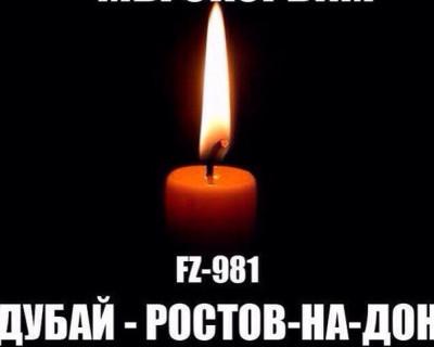 Хронология авиакатастрофы в Ростове-на-Дону, унесшей жизни 62 человек