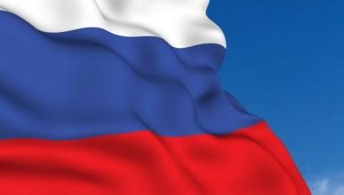 В Севастополе в торжественной обстановке внесли флаг Российской Федерации! (фото, видео)
