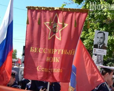 Двери офиса севастопольского «Бессмертного полка» всегда открыты