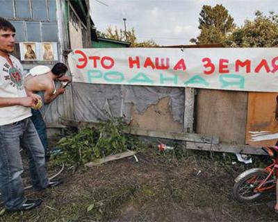 О принудительном изъятии неиспользуемых земель в Севастополе