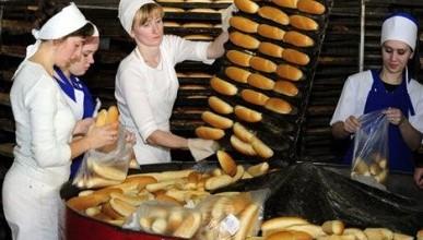 ПАО «Крымхлеб» самое щедрое предприятие в Крыму