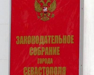 Посиделки в Заксобрании Севастополя. На все вопросы 44 минуты и по домам!