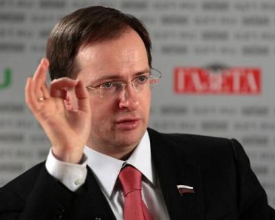 Глава российского Министерства культуры Владимир Мединский не будет отправлен в отставку