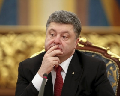 Украина будет сбивать российские спутники из рогатки? (скриншот)