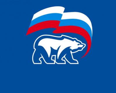 Члены севастопольской «Единой России» рассказали о предварительном партийном голосовании