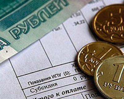 Чудные расчёты от севастопольского «Единого информационно-расчётного центра» (скриншот)