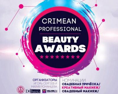 Международный конкурс среди визажистов и мастеров причёсок состоялся в Севастополе в Ctystal music hall (фото, видео)