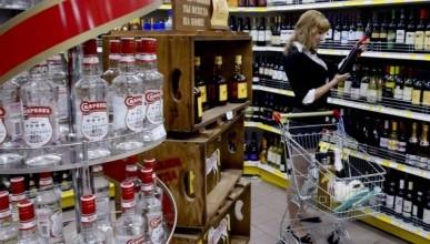 Министерство экономического развития Республики Крым начинает прием документов для выдачи лицензий на розничную продажу алкогольной продукции