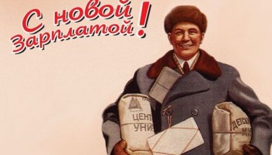 Для того чтобы получить государственные налоговые льготы предпринимателям Республики Крым придется поднять своим работникам заработные платы