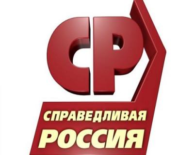 Пугающий креатив партии «Справедливая Россия» (фото)