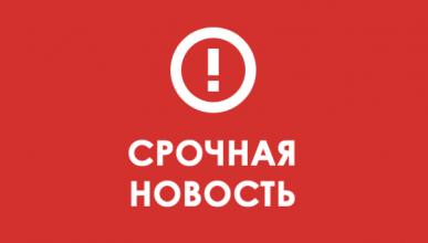 Внимание! В горах Крыма ищут 15-летнего подростка