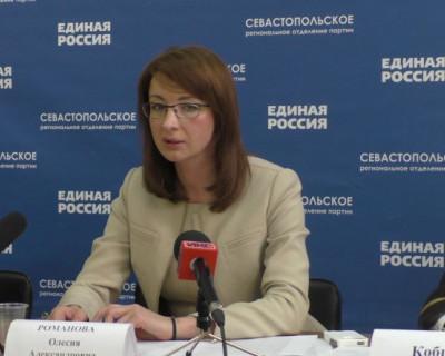 Олесия Романова: Севастополю нужен человек, у которого налажен контакт с центром (видео)