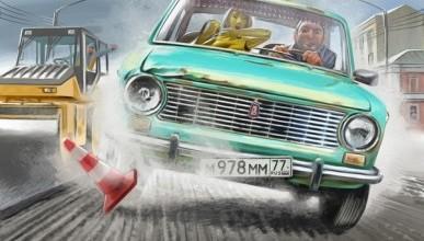 ДТП в Крыму: автомобиль притаился в канаве (фото)