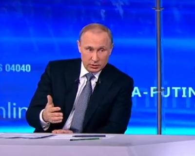 Прямая трансляция с Владимиром Путиным (в эфире)