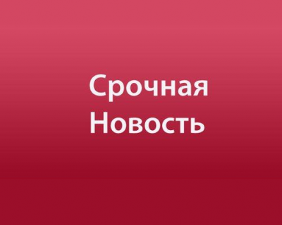 Молния! Путин «зажёг» в Москве - в Крыму запущена третья нитка энергомоста