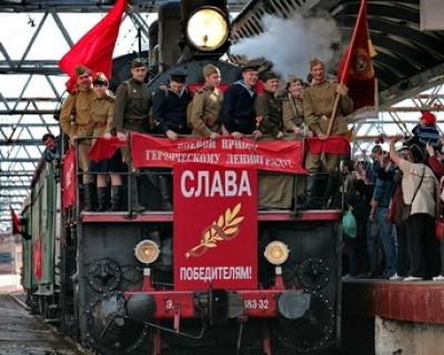 Не пропусти! «Поезд Победы» прибудет в Севастополь