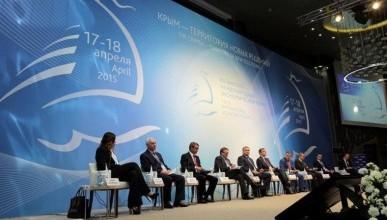 Правительство России проигнорировало Ялтинский экономический форум