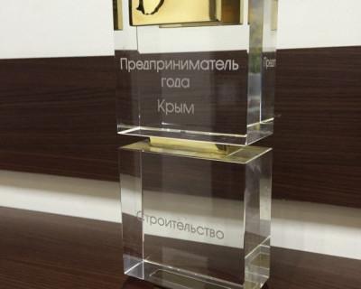 Предпринимателем Крыма 2015 стал севастополец!