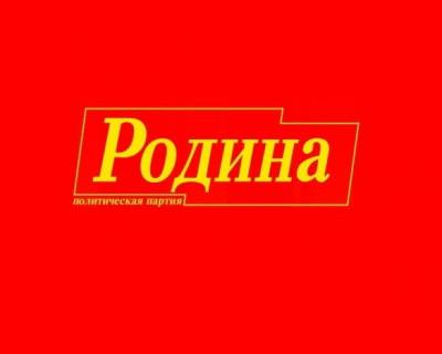 Россияне хотят обратно в СССР!