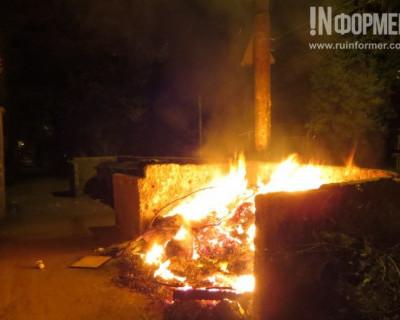 Ночной ИНФОРМЕР: Если городские службы не начнут убирать мусор, Севастополь рискует сгореть