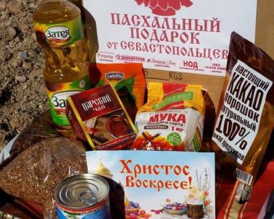 Из Севастополя на Донбасс доставят 5 тысяч подарков к Пасхе (фото)