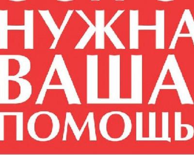 В Симферополе разыскивают свидетелей ДТП, в котором серьезно пострадал ребенок