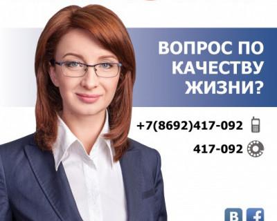 Социальная платформа Олесии Романовой - «Решим вместе!» - запущена в работу в Севастополе