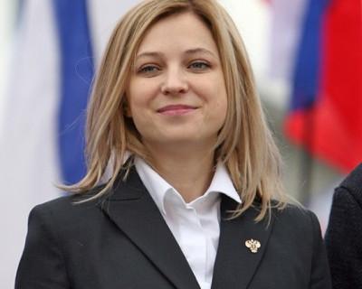 Вторая спартакиада работников прокуратуры России стартовала в Сочи. Но прокурора Крыма Натальи Поклонской там не будет!