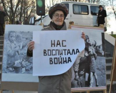 Проект закона «О детях войны» может быть рассмотрен в Законодательном собрании Севастополя по инициативе одного из депутатов