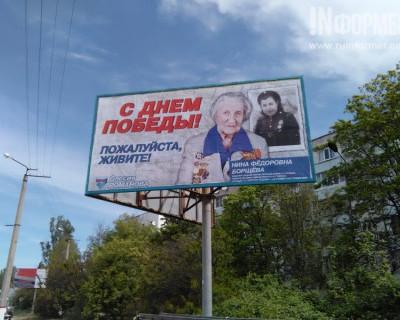 Олесия Романова выполняет обещания: «Пожалуйста, живите!» (фото)