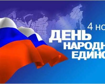 Поздравление Губернатора Севастополя