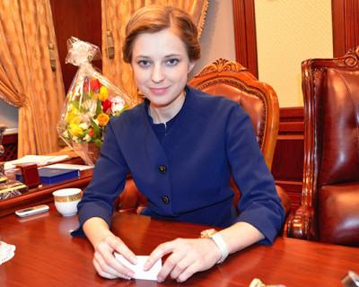Прокурор Крыма Наталья Поклонская сдала нормы ГТО, в частности выполнила упражнения на пресс (видео)
