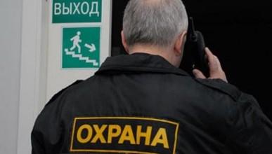 Частные охранные организации Крыма и Севастополя хотят подвинуть!