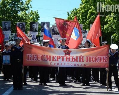 Внимание! Где и во сколько формируется колонна «Бессмертного полка» в Севастополе (фото)