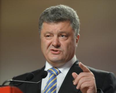 Что курят на Украине? О чём просят украинцы Порошенко