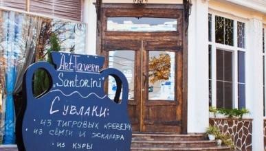Под греческим флагом Санторини (фото)