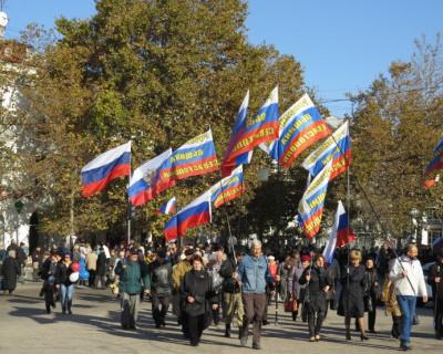 В Севастополе впервые отмечали День народного единства (фото)